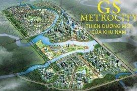 Cần bán nhà đất thương mại  tại Nhà Bè, Huyện Nhà Bè, Hồ Chí Minh