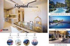 Cần bán căn hộ chung cư 1 phòng ngủ tại Smartel Signial An Gia, Phú Thuận, Quận 7, Hồ Chí Minh