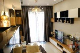 Cần bán căn hộ 2 phòng ngủ tại BOTANICA PREMIER, Hồ Chí Minh