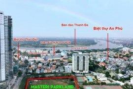 Cần bán căn hộ chung cư 1 phòng ngủ tại Masteri Parkland, An Phú, Quận 2, Hồ Chí Minh