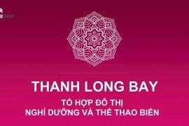 Cần bán căn hộ 1 phòng ngủ tại Thanh Long Bay, Tân Thành, Hàm Thuận Nam, Bình Thuận