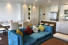 Cần bán căn hộ chung cư 3 phòng ngủ tại Wilton Tower, Phường 25, Quận Bình Thạnh, Hồ Chí Minh