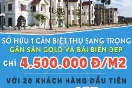 Cần bán  không gian bán lẻ  tại Nghi Hương, Cửa Lò