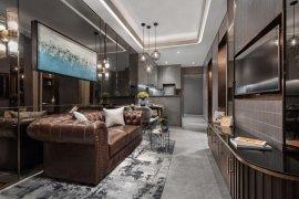 Cần bán căn hộ 1 phòng ngủ tại The Marq, Đa Kao, Quận 1, Hồ Chí Minh