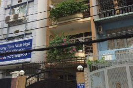 Cho thuê nhà phố  tại Đa Kao, Quận 1, Hồ Chí Minh