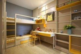 Cần bán căn hộ chung cư 2 phòng ngủ tại Akari City, An Lạc, Quận Bình Tân, Hồ Chí Minh
