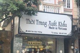 Cho thuê nhà phố 4 phòng ngủ tại Tân Mai, Quận Hoàng Mai, Hà Nội