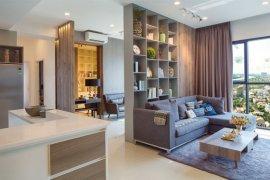Cần bán căn hộ 2 phòng ngủ tại Q2 THẢO ĐIỀN, Thảo Điền, Quận 2, Hồ Chí Minh