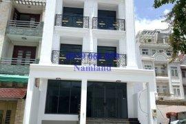 Cho thuê nhà đất thương mại  tại Bình An, Quận 2, Hồ Chí Minh