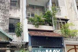 Cần bán nhà phố 5 phòng ngủ tại Quận 1, Hồ Chí Minh