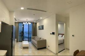 Cần bán căn hộ 1 phòng ngủ tại Quận 1, Hồ Chí Minh