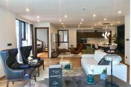 Cần bán căn hộ chung cư 2 phòng ngủ tại Dịch Vọng Hậu, Quận Cầu Giấy, Hà Nội