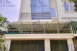 Cho thuê văn phòng  tại An Phú, Quận 2, Hồ Chí Minh
