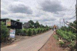 Cần bán Đất nền  tại Sông Thao, Trảng Bom, Đồng Nai