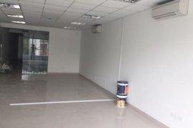 Cho thuê văn phòng  tại Phường 25, Quận Bình Thạnh, Hồ Chí Minh