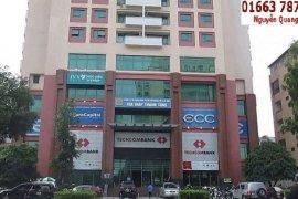Cho thuê văn phòng 3 phòng ngủ  tại Bỉm Sơn, Thanh Hoá