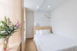 Cho thuê căn hộ dịch vụ  tại Bến Nghé, Quận 1, Hồ Chí Minh