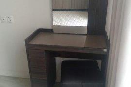 Cho thuê căn hộ 2 phòng ngủ tại Gateway Thao Dien, Hồ Chí Minh