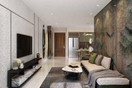 Cần bán căn hộ 2 phòng ngủ tại Celesta Heights, Huyện Nhà Bè, Hồ Chí Minh
