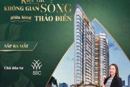 Cần bán căn hộ 2 phòng ngủ tại Thao Dien Green, Thảo Điền, Quận 2, Hồ Chí Minh