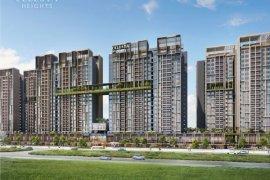 Cần bán căn hộ 3 phòng ngủ tại Celesta Rise, Huyện Nhà Bè, Hồ Chí Minh