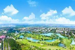 Biên Hoa New City