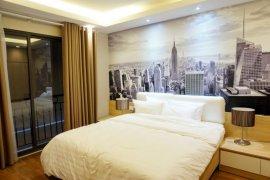 Cho thuê căn hộ 1 phòng ngủ tại Trần Hưng Đạo, Quận Hoàn Kiếm, Hà Nội