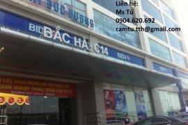 Cho thuê nhà đất thương mại  tại Nhân Chính, Quận Thanh Xuân, Hà Nội