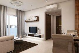 Cần bán  căn hộ 2 phòng ngủ  trong dự án CITYLAND PARK HILLS - GÒ VẤP