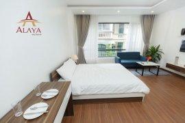 Cho thuê căn hộ 1 phòng ngủ  tại Hà Nội