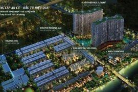 Cần bán Đất nền 4 phòng ngủ tại Phú Thuận, Quận 7, Hồ Chí Minh