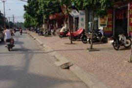 Cần bán Đất nền  tại Kim Mã, Quận Ba Đình, Hà Nội