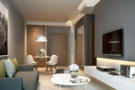 Cần bán căn hộ 3 phòng ngủ tại THE HABITAT BINH DUONG, Thuận An, Bình Dương