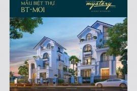 Cần bán villa 6 phòng ngủ tại Quận 2, Hồ Chí Minh
