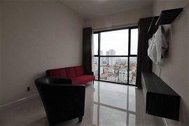 Cần bán căn hộ 2 phòng ngủ tại Hồ Chí Minh