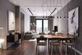 Cần bán căn hộ chung cư 2 phòng ngủ tại Quận 4, Hồ Chí Minh