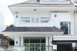Cho thuê nhà riêng 4 phòng ngủ tại Ân Phú, Vũ Quang, Hà Tĩnh