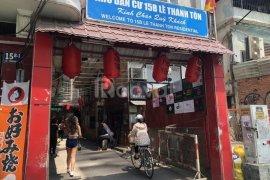 Cho thuê nhà riêng 2 phòng ngủ tại Bến Nghé, Quận 1, Hồ Chí Minh