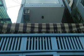 Cần bán nhà riêng  tại Bến Nghé, Quận 1, Hồ Chí Minh