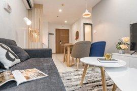 Cho thuê căn hộ 1 phòng ngủ tại New City, Quận 2, Hồ Chí Minh