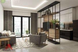Cần bán căn hộ 2 phòng ngủ tại A1 Riverside, Phú Mỹ, Quận 7, Hồ Chí Minh