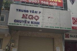 Cho thuê nhà phố  tại Cầu Ông Lãnh, Quận 1, Hồ Chí Minh