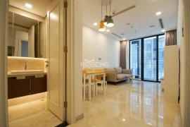 Cho thuê căn hộ 1 phòng ngủ tại Quận 1, Hồ Chí Minh