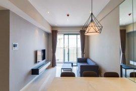Cho thuê căn hộ chung cư 2 phòng ngủ tại Masteri An Phú, An Phú, Quận 2, Hồ Chí Minh