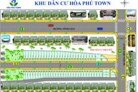 Cần bán Đất nền  tại Hoà Phú, Huyện Củ Chi, Hồ Chí Minh