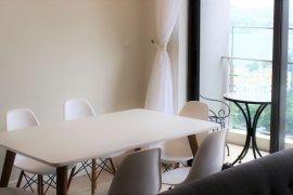 Cho thuê căn hộ chung cư 2 phòng ngủ tại Thảo Điền, Quận 2, Hồ Chí Minh