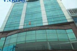 Cho thuê nhà phố  tại Phường 15, Quận Phú Nhuận, Hồ Chí Minh