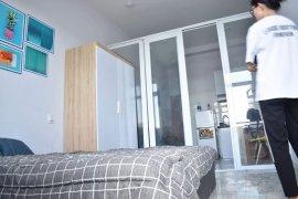 Cho thuê căn hộ chung cư 1 phòng ngủ tại Phường 26, Quận Bình Thạnh, Hồ Chí Minh